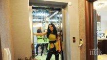 Баровка! Теди Кацарова се фука с асансьор вкъщи