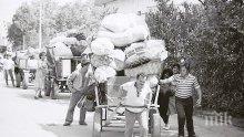 Човек на Тато изгони 300 000 български турци