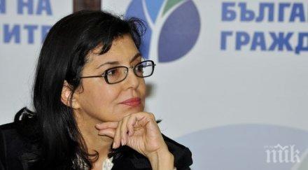 Кунева: На 3 декември внасяме отново закона за борба с корупцията