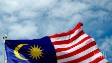 Наджиб Разак: Протестните демонстрации в Малайзия са непродуктивни</p><p>