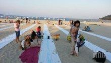 Варненци организираха трапеза на плажа (снимки)