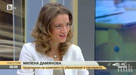 Милена Дамянова: Редно е държавната субсидия да следва децата и в частните училища