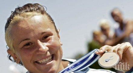 сензация пик гордостта българия станилия стаменова проговори световната титла бори олимпийско злато намерила любовта живота