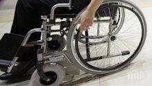 Помогнете на децата в инвалидни колички