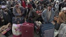 Великобритания ще приеме 20 хил. бежанци през следващите пет години