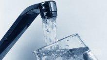 Мадан отново на воден режим