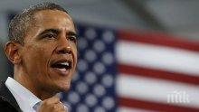 Обама не е Чък Норис
