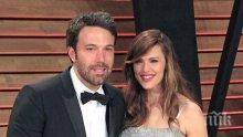 Бен Афлек и Дженифър Гарнър тръгнаха на терапия, ще спасяват брака си