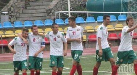 """Младежите на България ще бият лесно Люксембург според """"Еврофутбол"""""""
