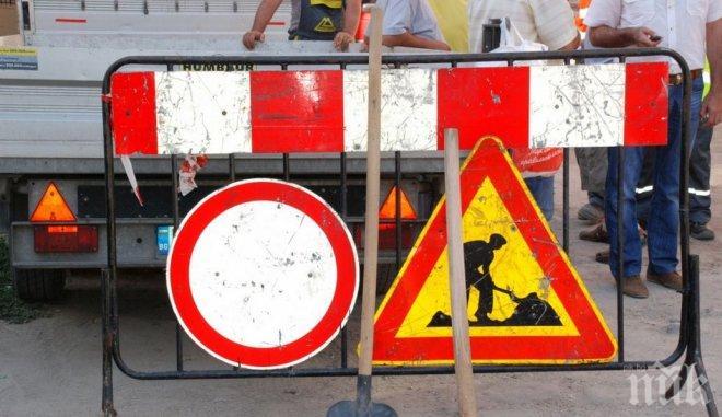 Нови тапи и нови акции на пътя