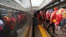 Мъж се хвърли под влака в метрото в Москва