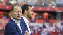 Холандците не бързат да уволняват Дани Блинд