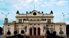 Призраци зомбират политиците в Народното събрание