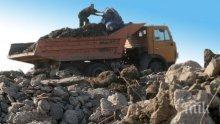 Ужас! Новото депо за битови отпадъци край Самоков трови водата на софиянци!