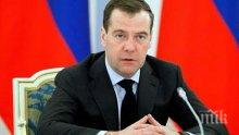 Медведев: Изборите в Русия показват доверието във властта
