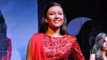20-годишна родопчанка ще е посланик на киселото ни мляко в Китай