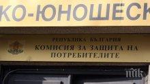 КЗП: Купувайте стоки за учениците с етикети на български език