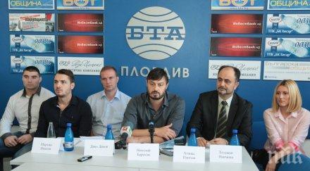 Панчов от ББЦ срещу четирима на ГЕРБ в битката за Пловдив
