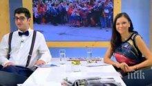 Юлияна Дончева смени Деси Стоянова на стола до Сашо Кадиев