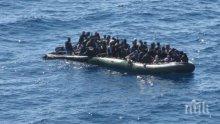 22-ма имигранти се удавиха край Турция