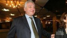 Бивш президент на Левски към Боби Михайлов: Тръгвай си от БФС, футболът в България копае дъното