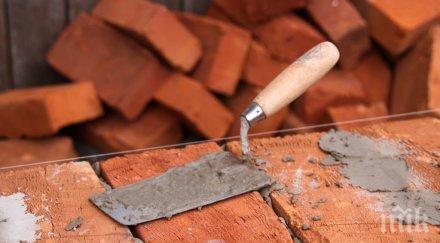 Забранете чалгата по строежите