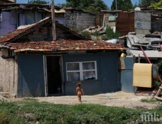 """Безплатен филм учи ромите в """"Максуда"""" за правилата в общината"""