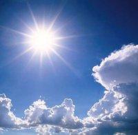 Днес вятър и слънце
