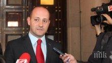 Кънев: Желаем единна кандидатура на мнозинството за конституционен съдия