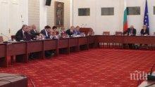 Само БСП не подкрепя изцяло новия Закон за обществените поръчки