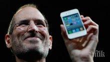 Стив Джобс влиза в битката за &quot;Оскар&quot;</p><p>