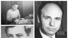 """Случаят """"Борис Арсов"""" – репетиция за убийството на Георги Марков"""