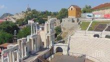 Започва празничната седмица на Стария Пловдив
