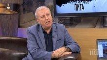 Сашо Томов с мераци да се връща в парламента
