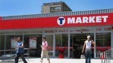 """""""Т-маркет"""" продава бомбирали гъби"""