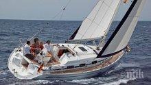 Да ги ожалиш! Бежанци си купиха яхта и са на остров Родос
