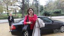 Румяна Бъчварова да си ходи