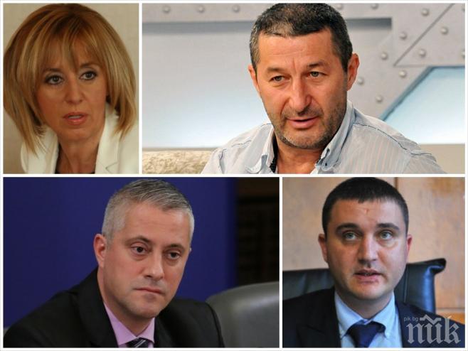 Скандал! Министерски съветник поведе петиция срещу реформа на Горанов! Зове да се бърза, преди Манолова да е станала омбудсман!