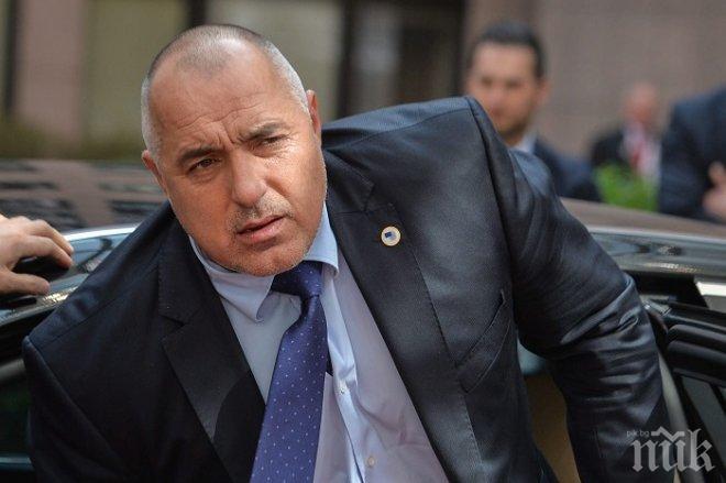 Бойко показа, че има държава! Премиерът посече алчните тарикати, извади червен картон на корупционерите