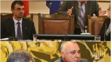Ще се занимае ли парламентарната комисия по корупция със заменките на депутата Явор Хайтов – отговорът само в ПИК