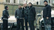 """Първо в ПИК! Иво Андонов, Куката и ченгето Мартин накуп в """"Под прикритие"""" 5 - вижте как започва сериалът"""