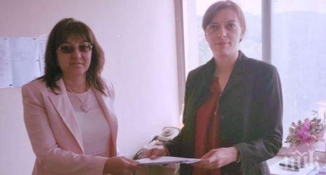 Кандидат-кметът на ББЦ за Перник Катя Иванова внесе листата за общински съветници, кметове на общини и кметства