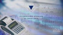 29 000 предприятия проверени за сива икономика