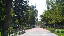 """Парк """"Розариум"""" ще бъде своеобразна сцена на Детската евровизия"""