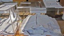 Шестима се състезават за кмет на Чипровци