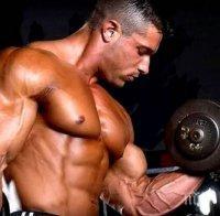 6 начина да разберете дали тренировката ви има ефект