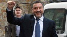 ПИК TV: Патриотичният фронт откри кампанията си в Пловдив с молебен