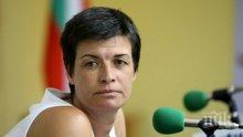 Румяна Нейкова: Григор не е взел това решение лесно