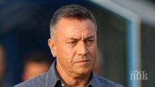 Треньорът на Пирин Благоевград подаде оставка след разговор с кмета