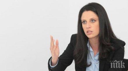Календерска: ГЕРБ управляват с всички, само ББЦ е опозиция
